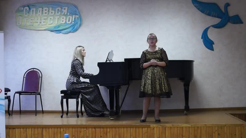 Рыбинск, международный вокальный конкурс Славься, Отечество!