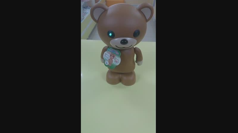 Интерактивный медвежонок!
