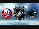 New York Islanders vs San Jose Sharks | 20.10.2018 | NHL Regular Season 2018-2019