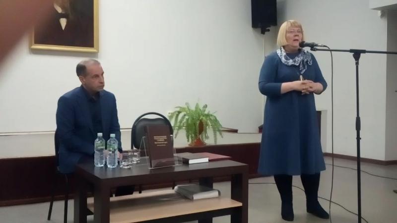 Презентация книги «Литературный энциклопедический словарь Ярославского края»