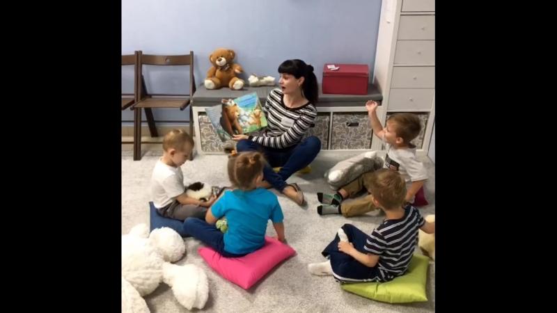 Игровое чтение В гостях у медвежонка Топтыжки