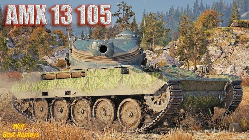 AMX 13 105 : Должен Был - Светить , А Пришлось - Тащить 1vs5 * Карелия