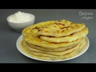 ХАЧАПУРИ на сковороде Рецепт хачапури с сыром _ How to make khachapuri