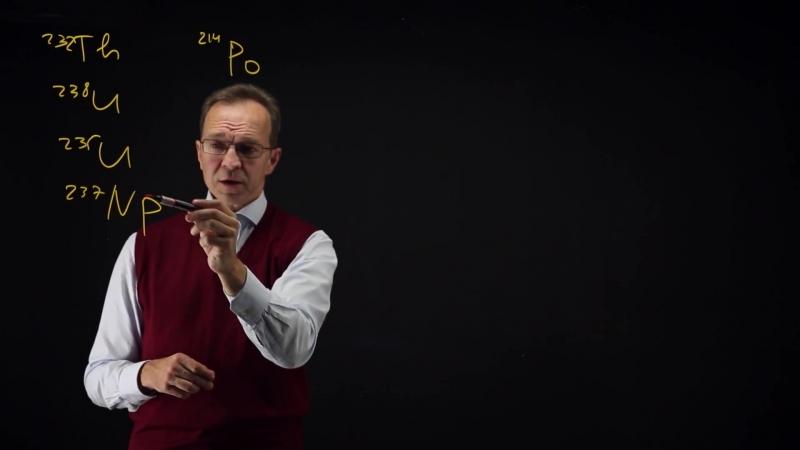 38. 2.2.1.2.2. Олимпиадная задача про уран Школьная химия — простая и интересная
