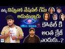 Bigg Boss 2 Telugu 10th Week Elimination Nani BiggBoss2 Latest Updates Kaushal Army Myra Media