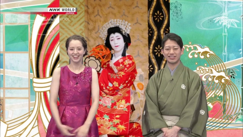 KABUKI KOOL Yoshitsune Senbon Zakura 1080p HD
