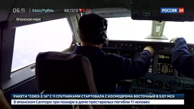 Новости на Россия 24 • Росрыболовство назвало возможные причины исчезновения судна Восток