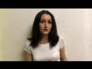 Отзыв Екатерины Поповой о стретчинге