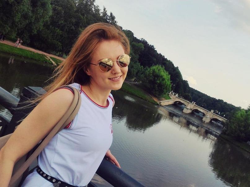 Агния Огонек   Москва