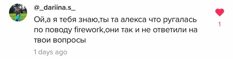 Алекса Мейсон | Москва