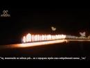 🔥Огненная светомузыка Рубенса! Опасный эксперимент