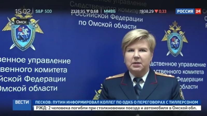 Новости на Россия 24 • Железнодорожная авария под Омском не сбила график поездов