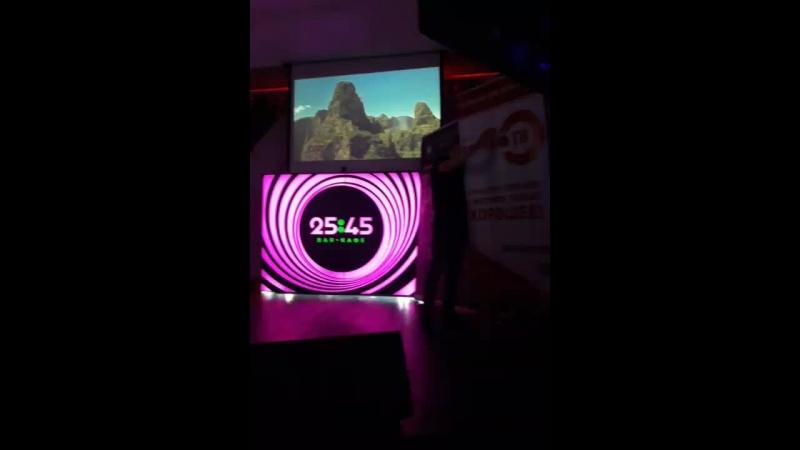 Ксения Земляникина - Live