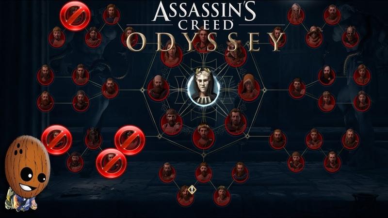Assassins Creed Odyssey - Прохождение 76➤Скура - герой Арены. Культисты Делосского союза.