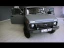 Автотюнинг Нивы от Форд Центр Покровск