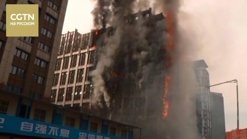 1 февраля в жилом доме города Чжэнчжоу (пров. Хэнань) вспыхнул пожар
