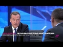 Медведев о фильме Навального «Он вам не Димон»_ «Обормоты и проходимцы»