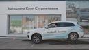 Новости UTV Презентация нового автомобиля Volkswagen Touareg