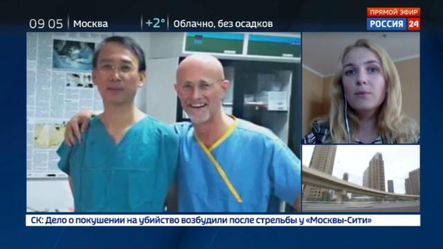 Новости на Россия 24 • Пересадка головы в Китае шаг к бессмертию