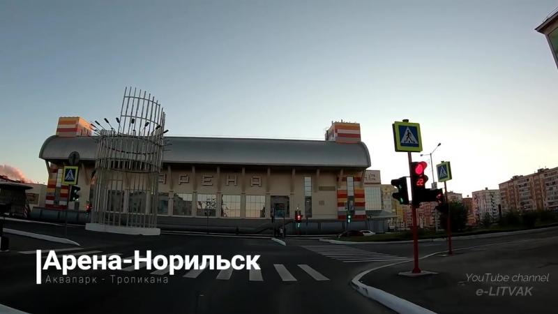 Норильск. Ленинский проспект.