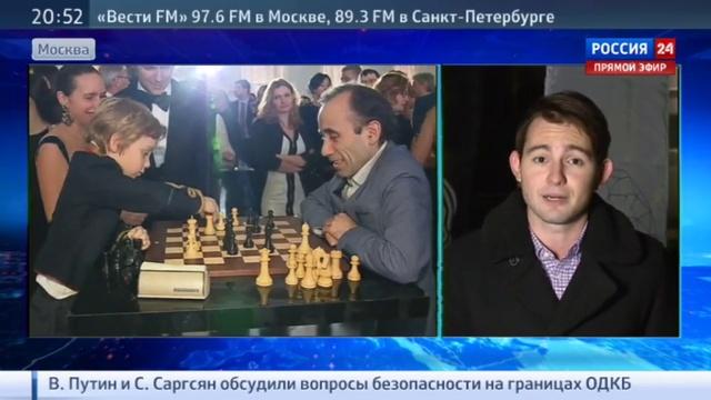 Новости на Россия 24 • Турнир по шахматам стартовал в Москве