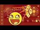 Как открыть видеослой в Kinomaster без рут ПЕРЕЗАЛИВ