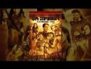 Царь скорпионов 4. Утерянный трон.Скрытые фильмы доступны только для подписчиков! Подпишись и увидишь больше!