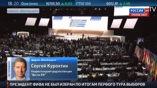 Новости на Россия 24 • Джанни Инфантино и шейх Салман продолжают борьбу за пост президента ФИФА