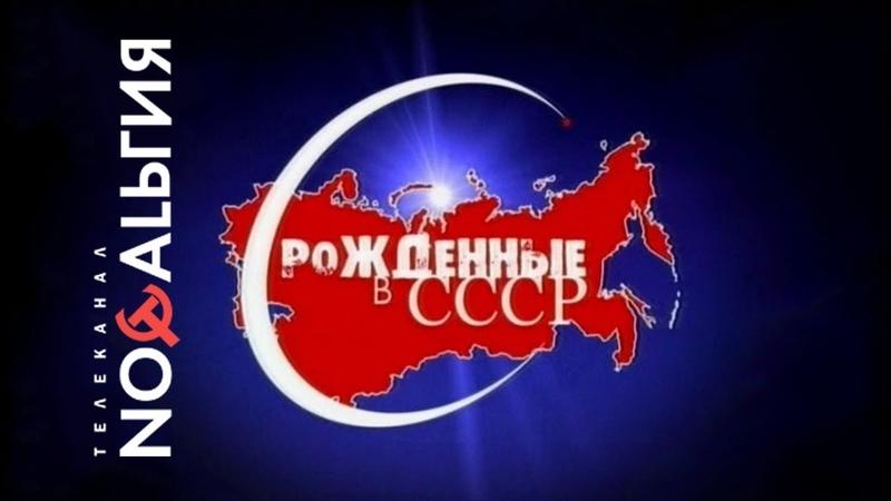 РОКСАНА БАБАЯН ТК НОСТАЛЬГИЯ 29.03.2018