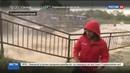 Новости на Россия 24 • На дамбе в Ставропольском крае прокладывают резервный канал