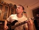 Иванов играет Одинокий голубь