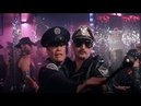 Полицейская академия ( Бар Голубая Устрица )