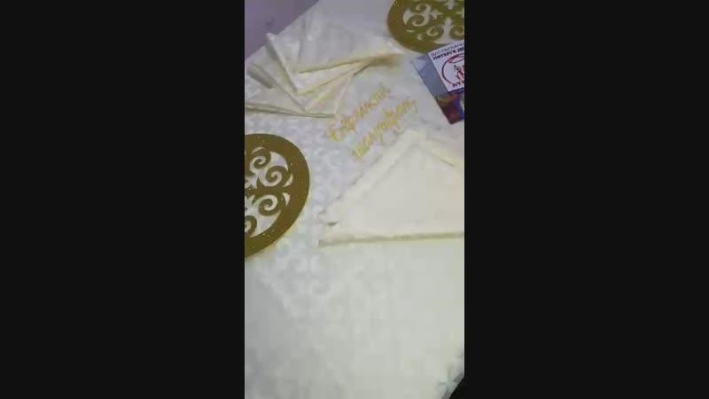 Айба Жануя Компаниясына тиркелип жумыс жасагыныздар. Окинбейсиздер 👍