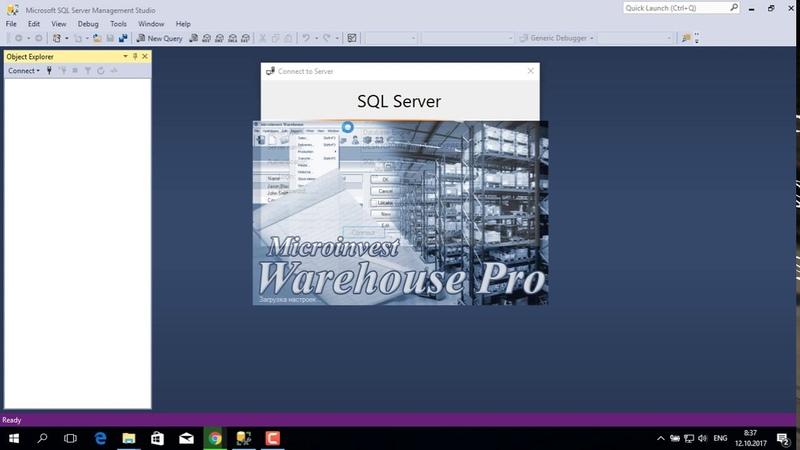 Как создать базу Microinvest в SQL Server Express Edition
