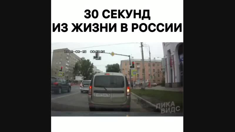 GTA: Meanwhile In Russia (6 sec)