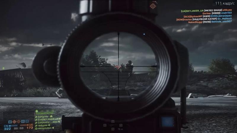Battlefield 4 элитно спер зенитку