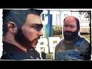 ИЗ ДЕРЕВНИ В МЕГАПОЛИС - GTA 5 VOICE RP МОНТАЖ