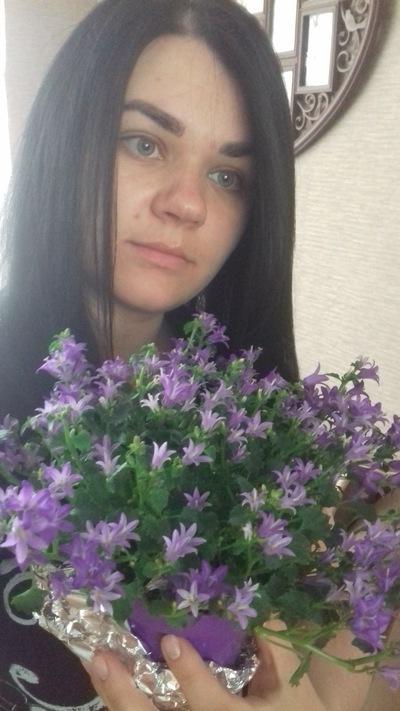 Вероника Бернат