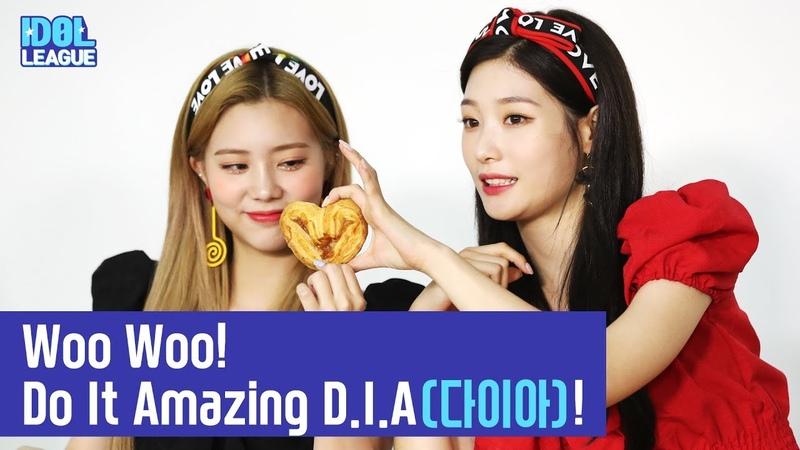 [ENG SUB] Woo Woo! Do It Amazing D.I.A(다이아)! - (1/4) [IDOL LEAGUE]