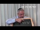 Kabbalah Solicitar al Creador que intervenga en su máxima manifestación Maestro Albert Gozlan