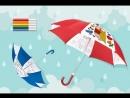 Детские зонты от Фаберлик