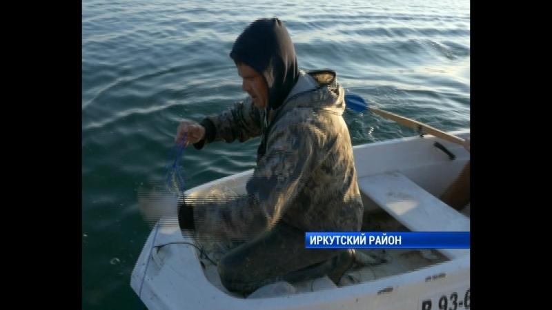 Рейд рыбнадзора