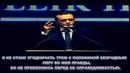 ВОЗРОЖДЕНИЕ НОВОЙ ОСМАНСКОЙ ИМПЕРИИ ХАЛИФАТ ПРЕМЬЕР МИНИСТР ТУРЦИИ РЕДЖЕП ТАЙИП ЭРДОГАН