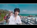 [TVC] Hua Chenyu 华晨宇 《夏之旅 Fresh trip》2018六神主题曲