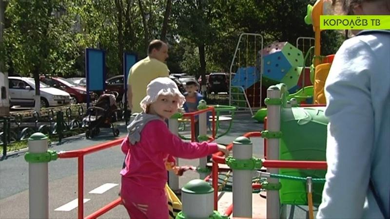 Нравятся ли жителям Королёва новые детские площадки?
