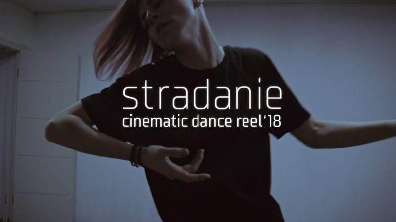 Stradanie   Cinematography Reel 2018