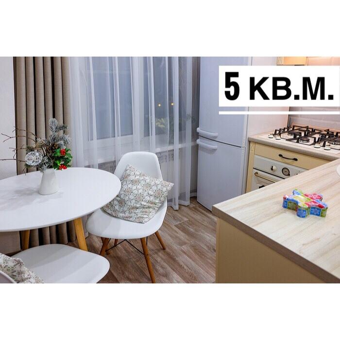 Кухня 5 кв.