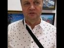 Открытие юбилейной выставки художника и архитектора Сергея Смирнова в Костроме