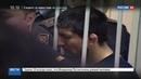 Новости на Россия 24 • В Москве ищут трех человек, покушавшихся на жизнь Расула Мирзаева