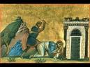 13-я беседа цикла Библия и искусствознание Деян. Апостолов 5
